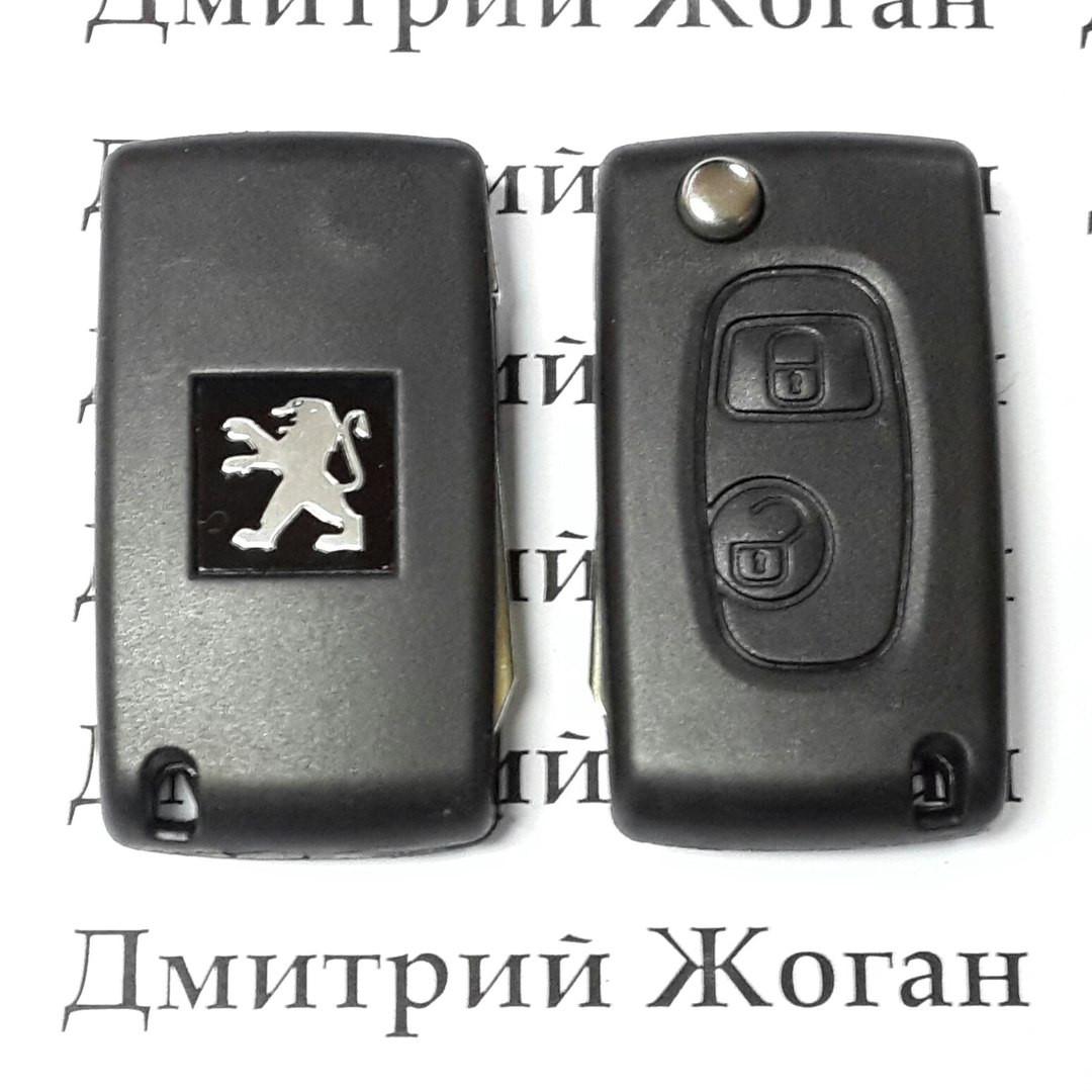 Корпус автоключа Peugeot (Пежо) - 2 кнопки под переделку