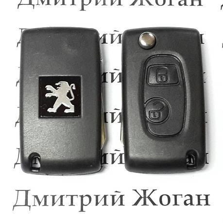 Корпус автоключа Peugeot (Пежо) - 2 кнопки под переделку, фото 2