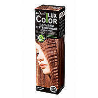 Бальзам оттеночный для волос Color Lux, тон 07-табак