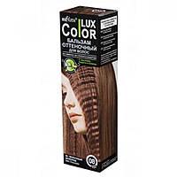 Бальзам оттеночный для волос Color Lux, тон 08-молочный шоколад