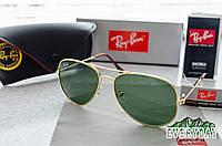 Солнцезащитные очки Ray-Ban Aviator (Стекло) Фирменный комплект !, фото 1