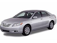 Защита двигателя и КПП Тойота Камри 40 (USA) (2006-2011) Toyota Camry 40