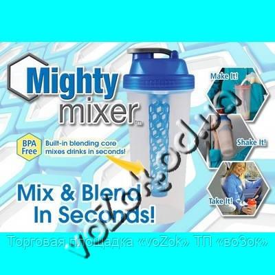 Ручной шейкер бутылка миксер Mighty Mixer Blender Bottle, фото 1