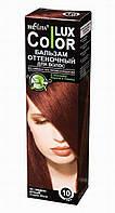 Бальзам оттеночный для волос Color Lux, тон 10-медно-русый