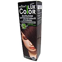 Бальзам оттеночный для волос Color Lux, тон 12-коричневый бургунд