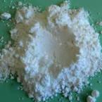 Zinc Oxide, high micron 5 грамм