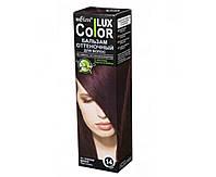 Бальзам оттеночный для волос Color Lux, тон 14-спелая вишня