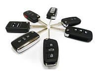 Ключі для автомобілів