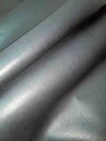 Натуральная кожа КРС Краст 2 мм. черный