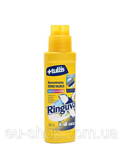 Пятновыводитель со щеткой RINGUVA X, 200 мл, срок хранения до 12.2016