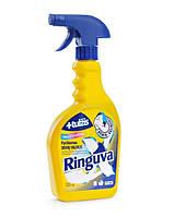 Пятновыводитель - спрей с желчью Ringuva X 500 мл