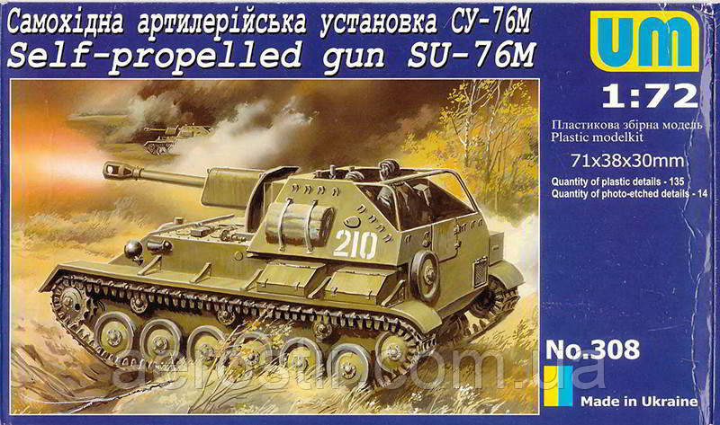 СУ-76 М     1\72     UM 308