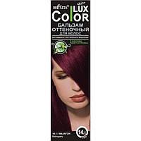Бальзам оттеночный для волос Color Lux, тон 14.1-махагон