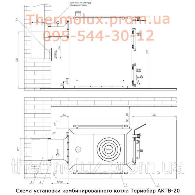 Подключение котла Термобар АКТВ-20 к дымоходу