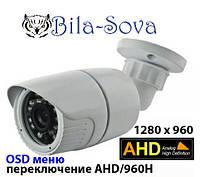 Видеокамера цветная TS-AHD1636 OSD, всепогодная, 1280x960, ИК до 25м, f=3,6мм,Tesla