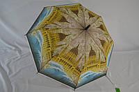 """Молодежный зонтик трость с рисунком города от фирмы """"Swifts""""."""