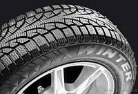Шины Pirelli Winter Carving Edge (шип) 235/65R17 108T XL (Резина 235 65 17, Автошины r17 235 65)