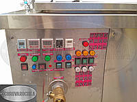"""Оборудование для переработки КЭ 250 (Масляный) Универсальный (Нержавейка) - """"SKOROVAROCHKA"""""""