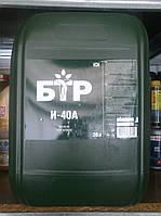 Индустриальное масло БТР И-40А ISO VG68 (на разлив)