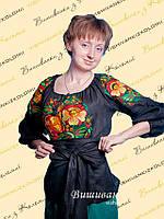 Жіноча вишиванка ЛС 12