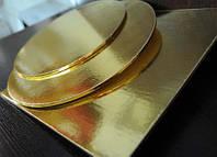 Подложки под торты золото/серебро набор из 4 размеров (4 шт)