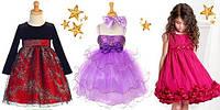 Детские платья, туники, сарафаны