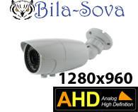 Видеокамера цветная TS-AHD6812, всепогодная, 1280x960, ИК до 40м, f=2.8-12мм,Tesla