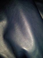 Натуральная кожа КРС Флотар синий, фото 1
