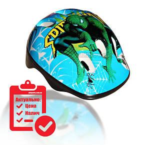 Шлем детский Amigo M Бирюзовый СпайдеМен (2T6005)