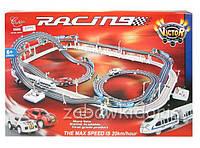 """Детская железная дорога и автотрек 2 в 1  """"Racing"""" ML 50703"""