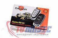 Модуль дистанционного управления Cyclon RD-33