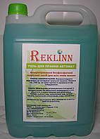 Безфосфатный гель для прання REKLINN 5L
