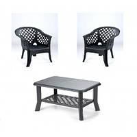 Комплект пластиковой мебели Veranda Duo антрацит, фото 1