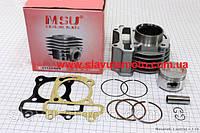Цилиндр к-кт (цпг) 80cc-47мм (MSU) скутер 50-100 куб.см