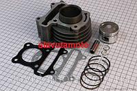 Цилиндр к-кт (цпг) 60cc-44мм скутер 50-100 куб.см