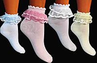 Носочки детские,рюш,цветные,р.14-32
