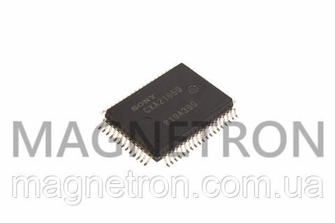 Процессор для телевизора Samsung CXA2165Q QFP 64P 20X14M