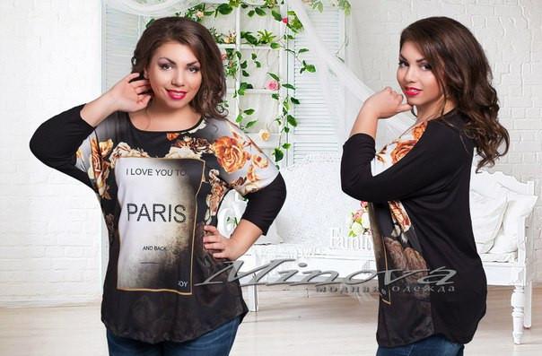 Кофта женская с цветами