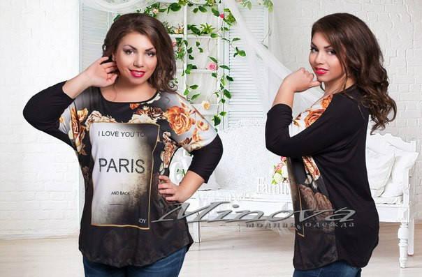 Кофта женская с цветами, фото 2