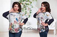 Кофта женская асимметричной длины цветы+птички