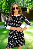 Платье Adidas мод.5346