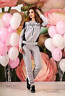 Модний спортивний костюм, двунитка, дайвінг, 44-52 розміри, фото 1
