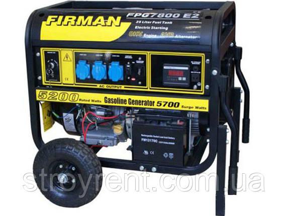 Бензиновый генератор FIRMAN FPG 7800 (5 кВт)- аренда, прокат, фото 2