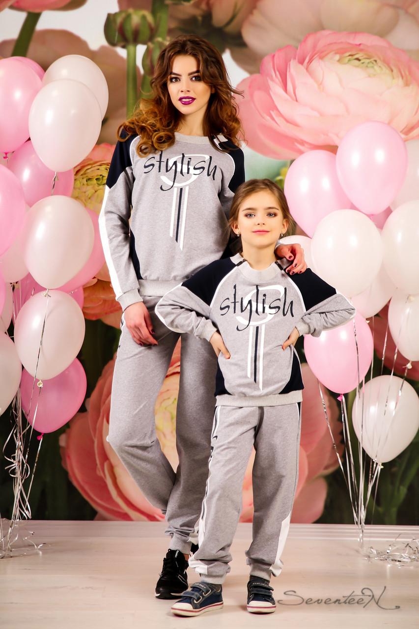 Модный детский серый спортивный костюм с натуральной, приятной тканью, 116-134 размеры, фото 1