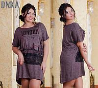 Платье-туника женское асимметричной длины