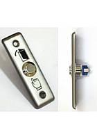 """Кнопка """"Выход"""" металлическая SS-475 (но 2 , без фиксации)"""