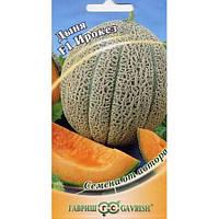 Семена Дыня Ирокез F1, 15 семян Гавриш