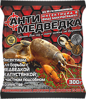 Средство от медведки Антимедведка микрогранула 300 граммов  Агромакси
