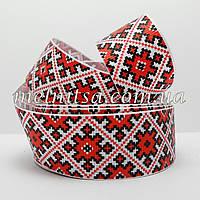 Лента репсовая с украинским орнаментом красная, 2,5 см