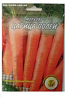 Семена моркови Царица полей среднеспелая, 20 г.